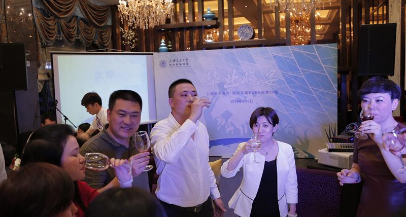 兴凯胜副总上海交大总裁班毕业晚宴
